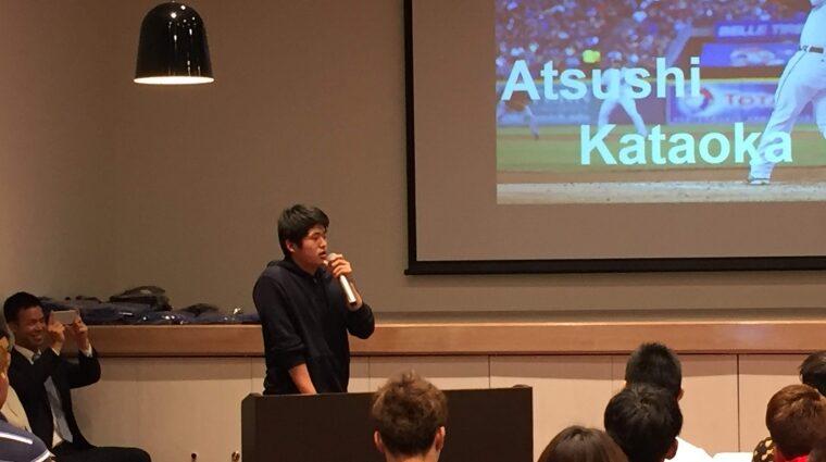 Atsushi Kataoka