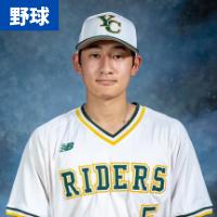 Taisei Yahiro