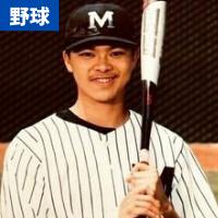 Yutaro Takiguchi