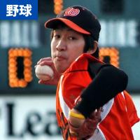 Yuta Kikuzai